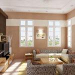 Interior Design Tips For Home