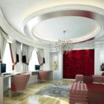 Attractive False Ceiling Design 1