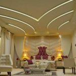 Attractive False Ceiling Design 2